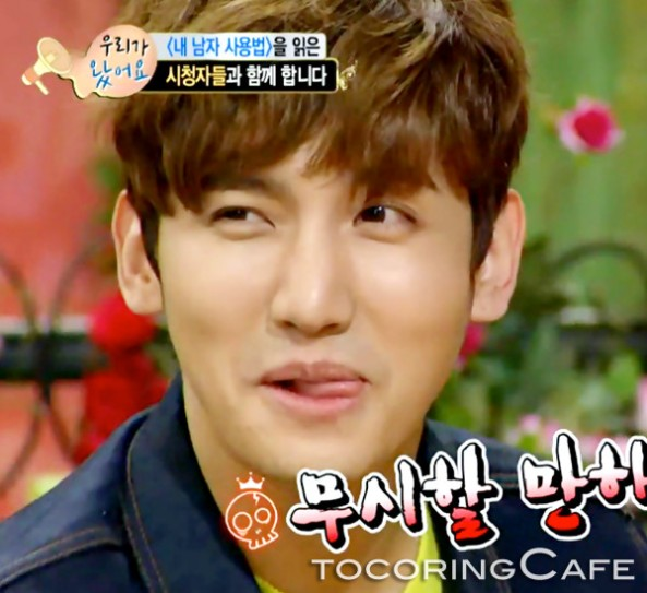 Changmin_moonlight_prince_episode_8_5