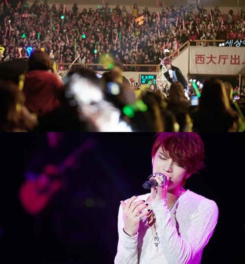 Jaejoong mini concert and fanmeeting in shanghai_57