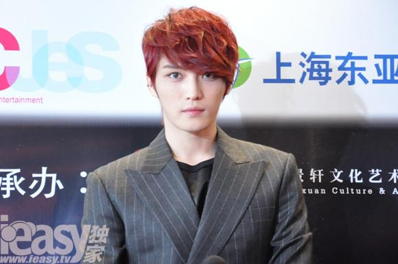 jaejoong press conference in shanghai