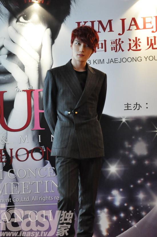 jaejoong press conference in shanghai_1