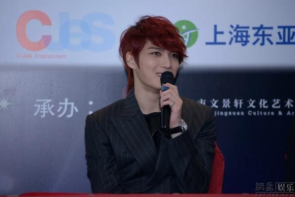 jaejoong press conference in shanghai_10