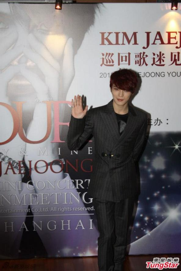 jaejoong press conference in shanghai_12