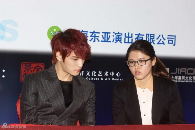 jaejoong press conference in shanghai_27