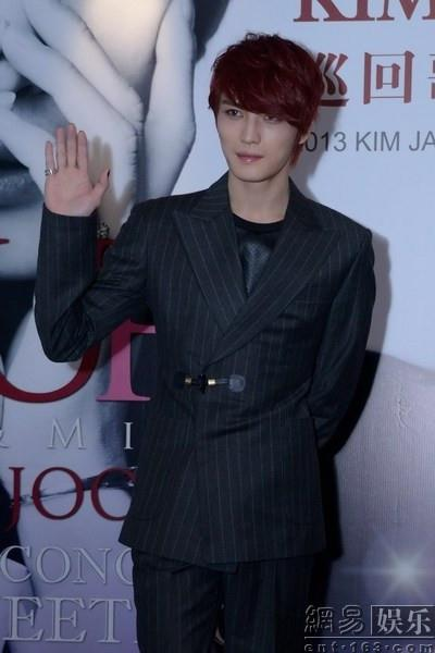 jaejoong press conference in shanghai_6
