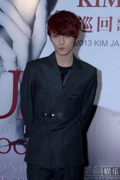 jaejoong press conference in shanghai_8