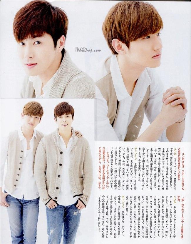 tvxq-womwn-magazine-4