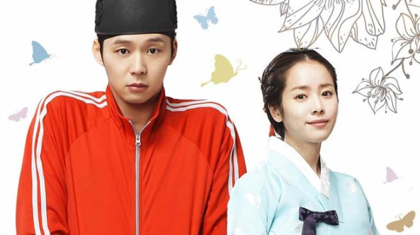 Rooftop prince japanese DVD
