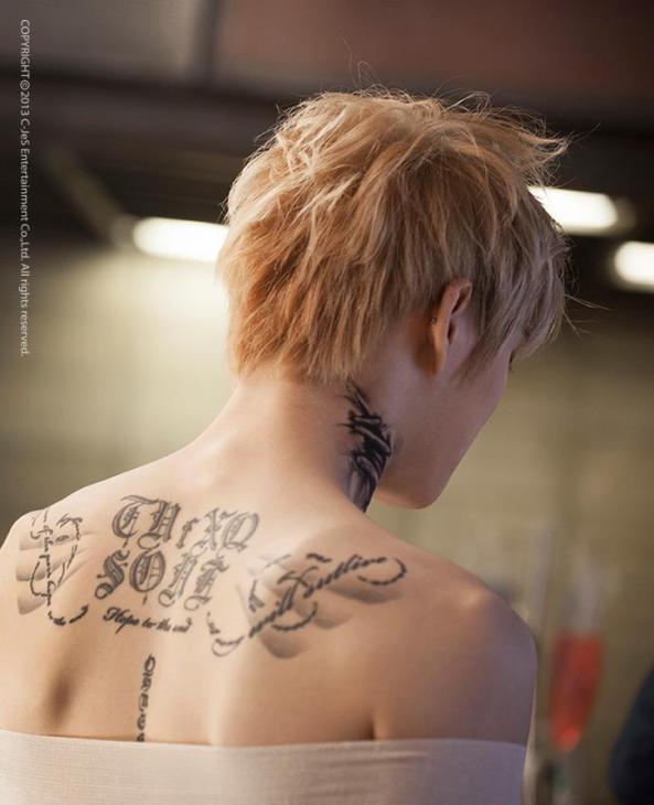 jaejoong tattoo