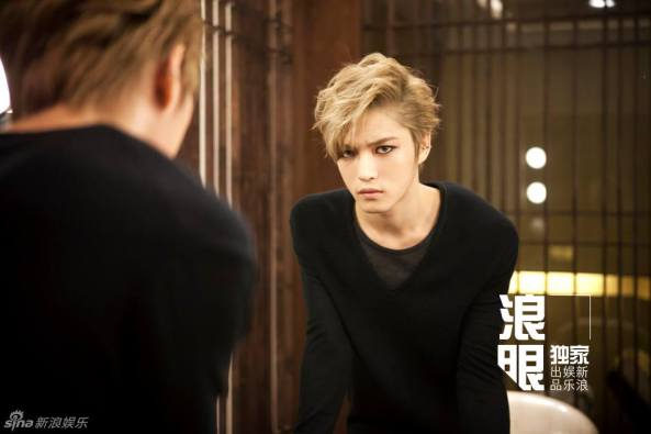 Jaejoong's Exclusive interview for Sina_11