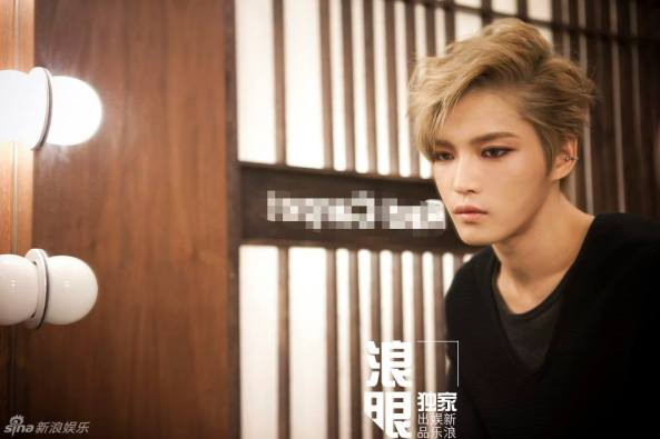 Jaejoong's Exclusive interview for Sina_6