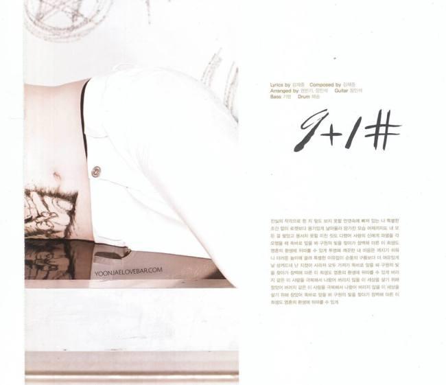 JAEJOONG's 'WWW' Album_22