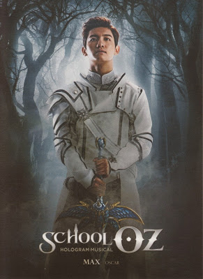 new_School_Oz_photoset_OSCAR_in_armor_1