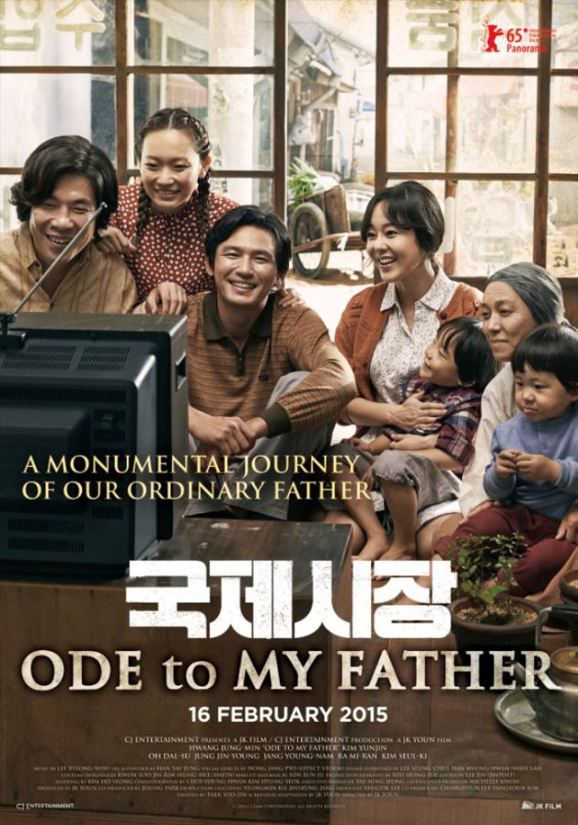 poster-ode-to-my-father-indo-ver2-rev